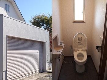 2箇所同時に旧式トイレから最新のウォシュレットトイレにリフォーム。痛んでいた車庫も塗装し、とても綺麗になりました。