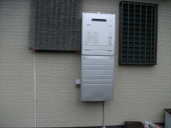 10年以上使用している給湯器はお取替を!従来よりもガス使用量が削減されガス代を節約できます。